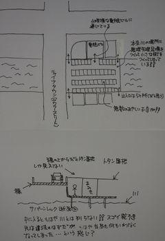 01072.JPG